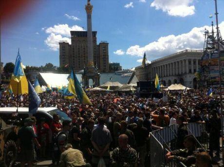 Фото: Твиттер Евромайдан