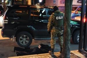 Фото: mediaport.ua