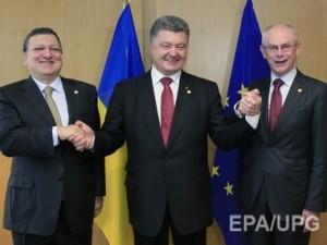 ассоциация с ЕС