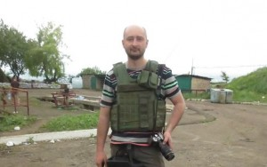 Аркадий Бабаченко / facebook