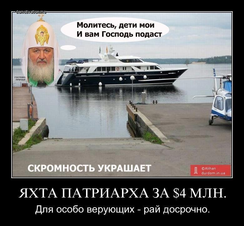 """""""Русский мир"""" во всей красе: Гундяев и Зюганов обменялись медальками - Цензор.НЕТ 5842"""