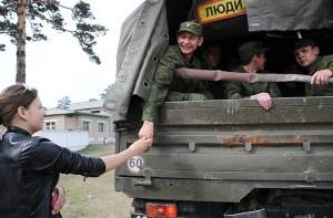Фото: Евгений Епанчинцев, РИА Новости