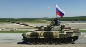 рос танк