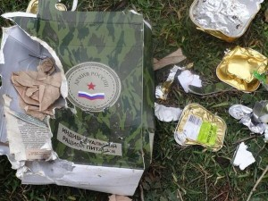 Фото сделано в Крыму, когда Путин отрицал присутствие своих войск там
