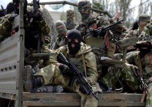 террористы