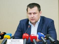 Заместитель главы Днепропетровской облгосадминистрации Борис Филатов, Фото: Укринформ