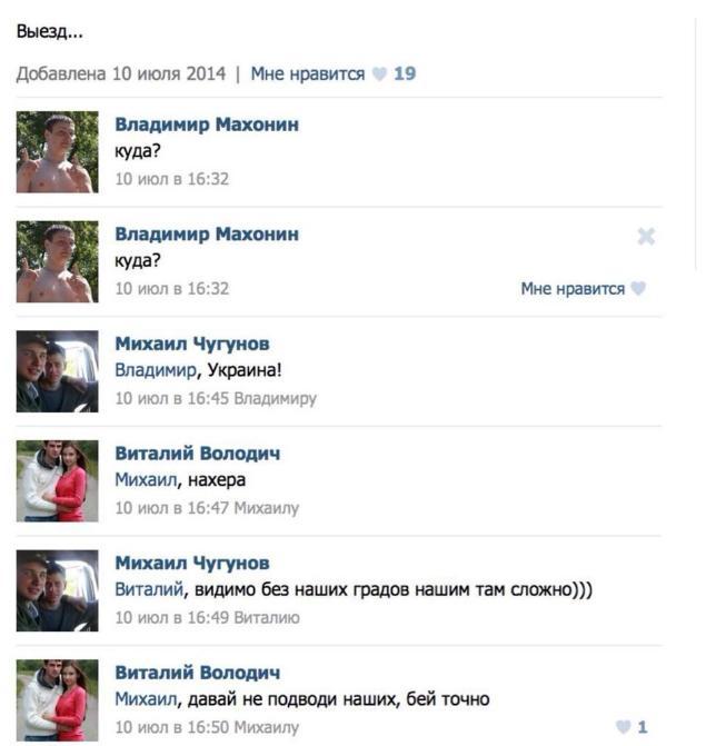 чугунов