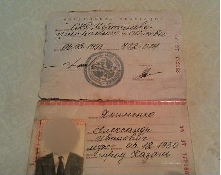 Организатором диверсантов был гражданин РФ Фото: СБУ