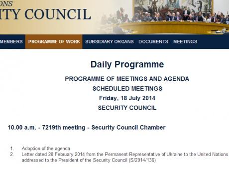 Скрин шот с сайта СБ ООН