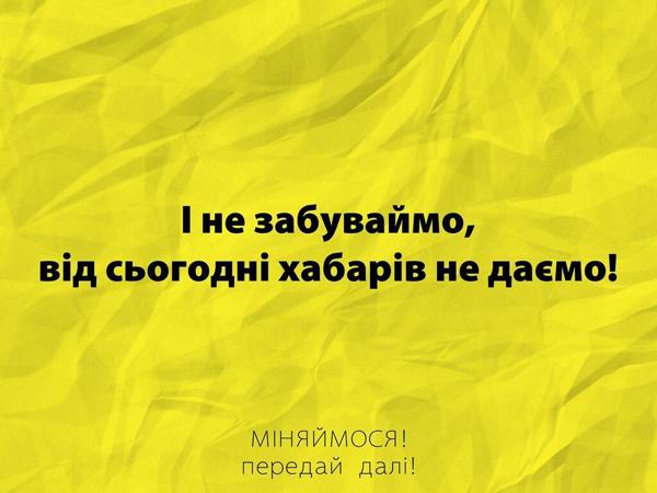 Фото postpaper.com.ua