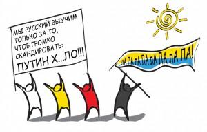Putin-Hujlo-24-04-14-8