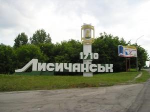 lisichansk
