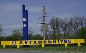 lugansk