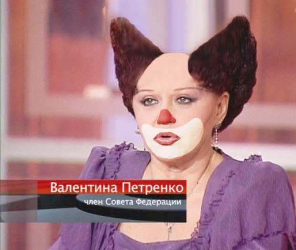 petrenko3