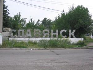 slavansk