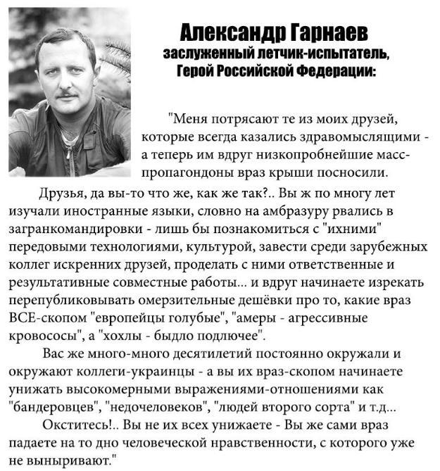 Гарнаев