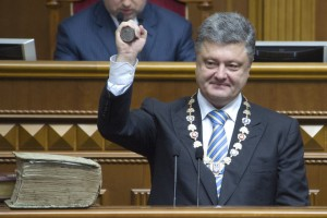 Inauguration of Ukrainian President Petro Poroshenko