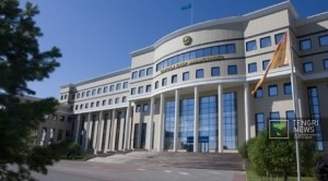 Министерство иностранных дел Республики Казахстан. ©Владимир Дмитриев