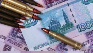 оружие и деньги