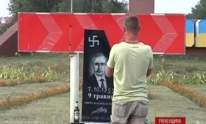 Базальтовый обелиск с фотографией Путина и красноречивым лозунгом футбольных фанов установили члены «Правого Сектора»