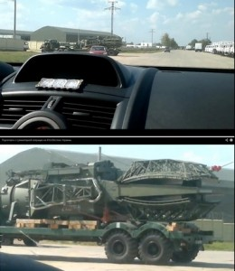 """""""Гуманитарный"""" радар?"""