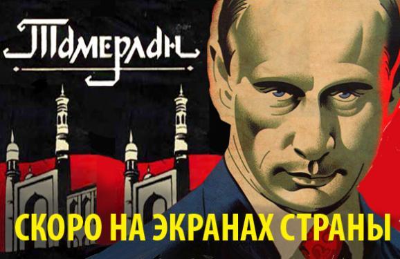Будут ли менять Путина, выяснится в ближайшие недели, – российский журналист - Цензор.НЕТ 679