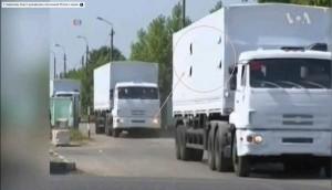 """Фото первого """"гуманитарного конвоя"""""""