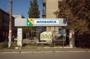 illovaysk