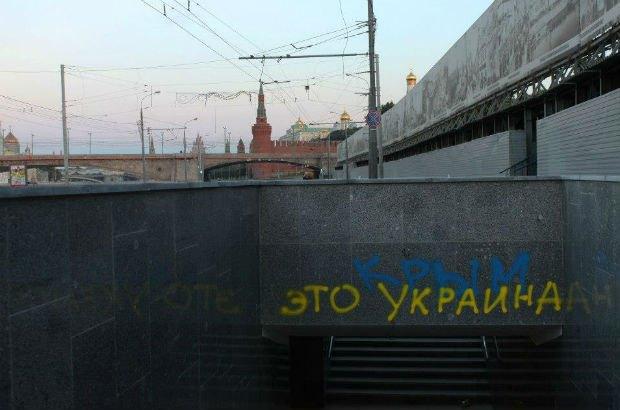 Фото: Vlad Burlutsky