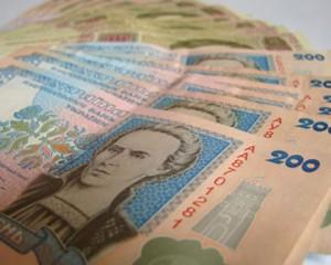 moneygrn