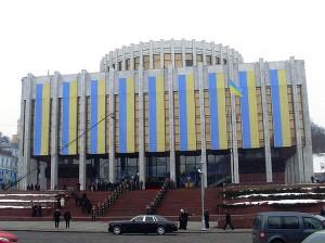 ukr_dom