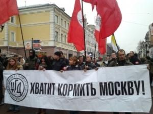 Фото портала ProGorodNN.ru