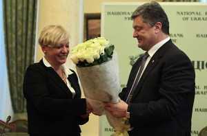 гонтарева и порошенко