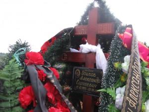 Похороненный в Пскове российский солдат погибший в Украине