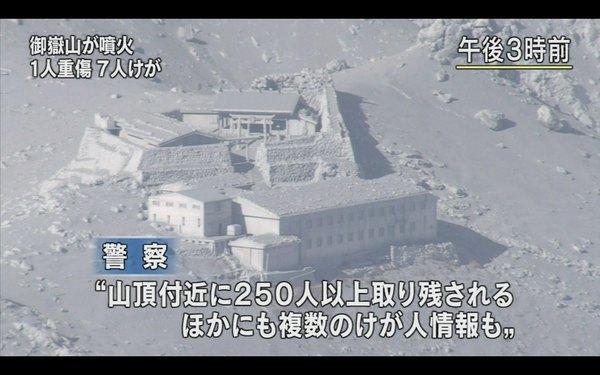 Фото: twitter.com/kai_ri_no