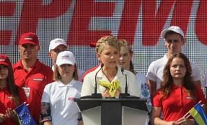 Юлия Тимошенко (фото - Александр Перевозник)