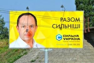 Фото: vikka.ua