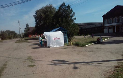 7 сентября 2014. Село Богдановка. Фото с Facebook Зинаиды Куценко