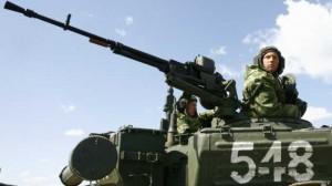 Фото: сайт ВВС Україна