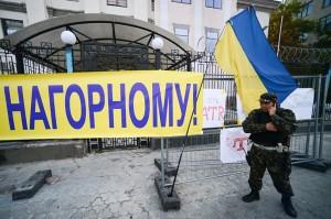 Фото: Голос  столицы Евгений Котенко
