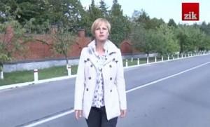 Фото: скриншот из сюжета телеканала zik.ua