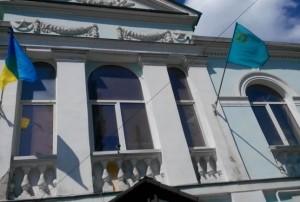 Здание Меджлиса. Симферополь