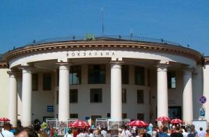 Vokzalna_metro