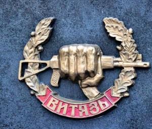 flag-vv-specnaz-vitiaz-1