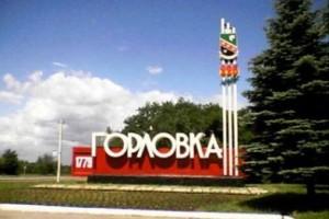 gorlovka