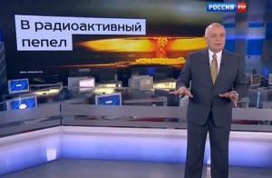 kiselev_nuc