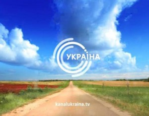 logo_trk_ukraina