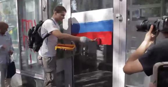 rus_bank