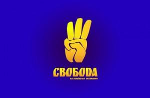 svoboda_023