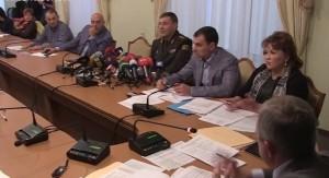Заседание-следственной-комиссии-по-Иловайску